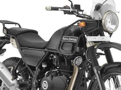 Royal Enfield · Himalayan 410 cc